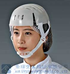 clearnroom Helmet-A5730