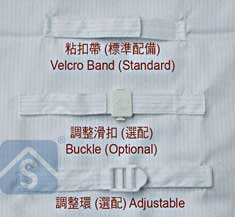 hood_adjustable-Band