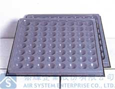 Cleanroom Alloy Steel Blind Panel Composition